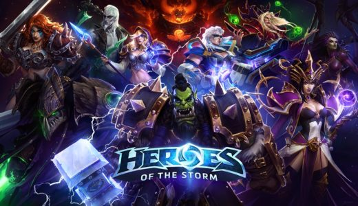 Heroes of the Storm 始めました